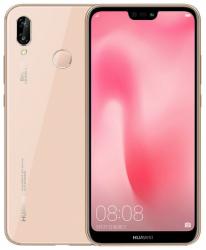 NOVA 3E / P20 LITE (2018)